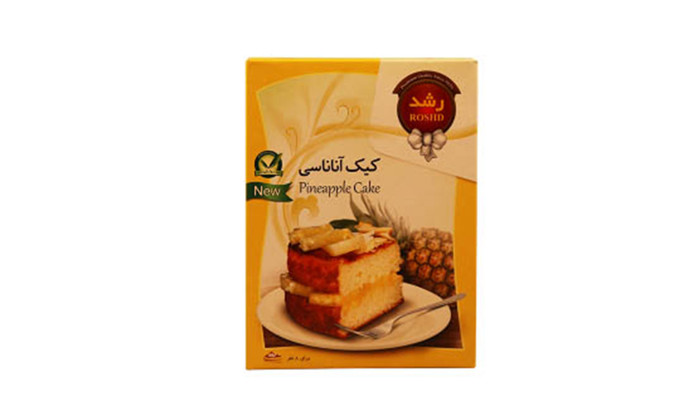 پودر کیک آناناسی رشد