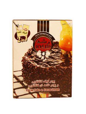 پودر کیک و خامه کاکائویی رشد
