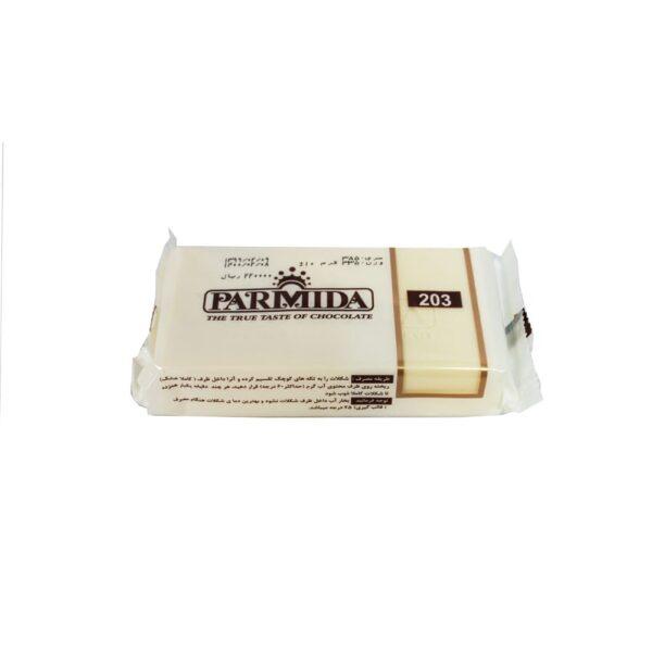 شکلات سفید پارمیدا