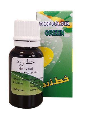 رنگ مجاز خوراکی مایع سبز