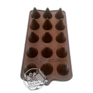 قالب شکلات مخروطی