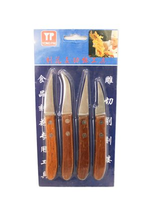 ست چاقوی میوه آرایی 4 عددی