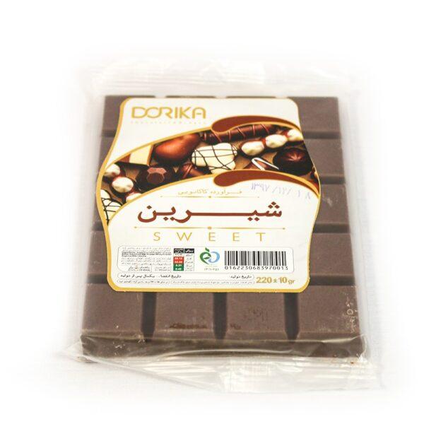 شکلات تخته ای شیرین دریکا