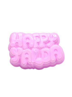 خرید قالب پلاستیکی Happy Yalda | قالب پلاستیکی یلدا مبارک