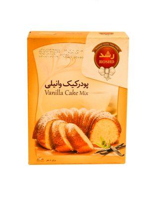 خرید پودر کیک وانیلی رشد