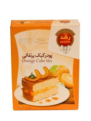 خرید پودر کیک پرتقالی رشد