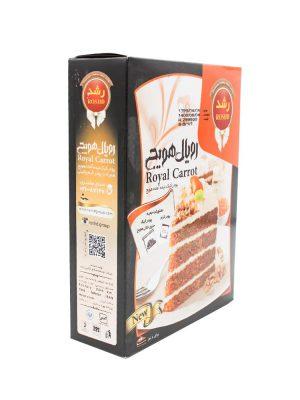 خرید پودر کیک رویال هویج رشد (1)