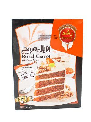 خرید پودر کیک رویال هویج رشد (3)