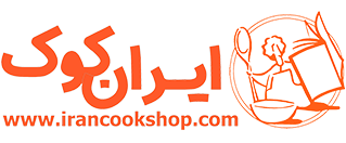 فروشگاه ایران کوک