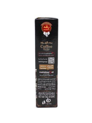 پودر قهوه رشد