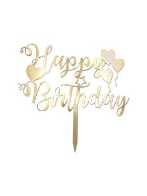 تاپر تولدت مبارک طرح بادکنک