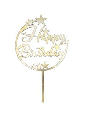 تاپر تولدت مبارک طرح دایره ستاره دار